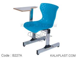 صندلی آموزشی لوزی با جاکتابی کد B227A