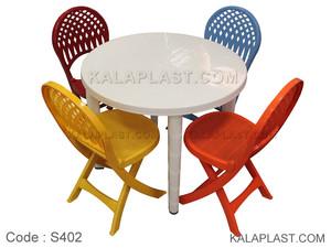 ست میز و صندلی 4 نفره کد S402