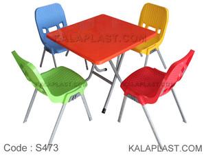 ست میز و صندلی 4 نفره کد S473