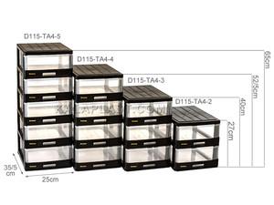 فایل 2 طبقه سایز A4 شفاف دل آسا D115-TA4-2