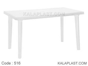 میز 6 نفره مستطیل پلاستیکی با پایه های لوله ای کد 516