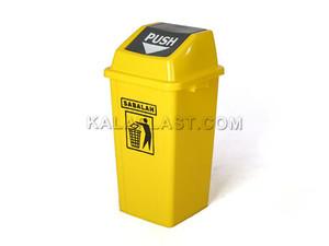 سطل زباله 70 لیتری دمپردار سبلان