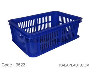 سبد صنعتی پلاستیکی کد 3523