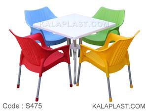 ست میز و صندلی 4 نفره لیما کد S475