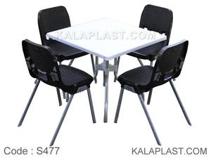 ست میز و صندلی 4 نفره کد S477