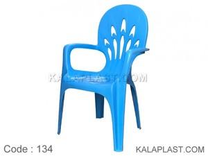 صندلی دسته دار کیمیا کد 134