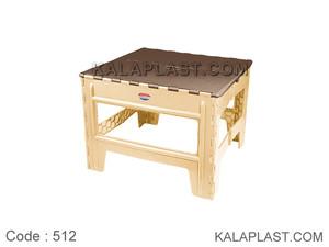 میز تاشو سفری کد 512