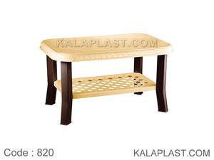 میز جلو مبلی پلاستیکی کد: 820