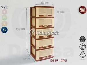 فایل 2 طبقه پلاستیکی پهن دل آسا D119-XY2
