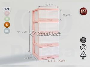 فایل بزرگ با طرح کرکره ای دل آسا D113-XW