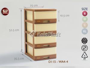 فایل کوچک طرح چوب دل آسا D115-WA4-3