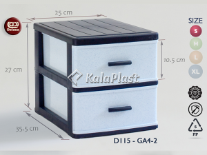 فایل کوچک طرح چوب دل آسا D115-WA4-2