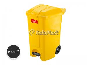 پک 3 عددی سطل زباله پدالی و چرخدار 80 لیتری با پدال پلاستیکی