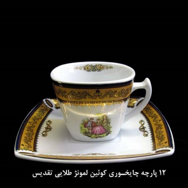 سرویس 12 پارچه چای خوری لمونژ طرح کوئین