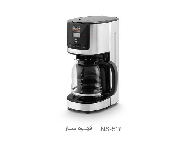 قهوه ساز ناسا الکتریک مدل NS-517