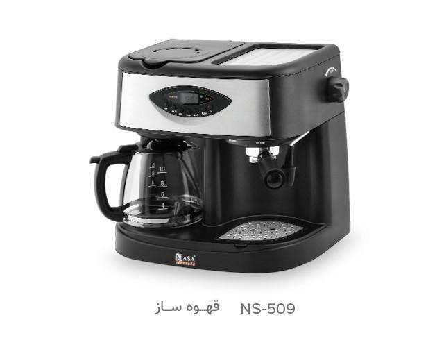 قهوه ساز سه کاره ناسا الکتریک مدل NS-509