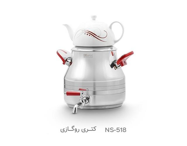 کتری و قوری رو گازی ناسا الکتریک مدل NS-518