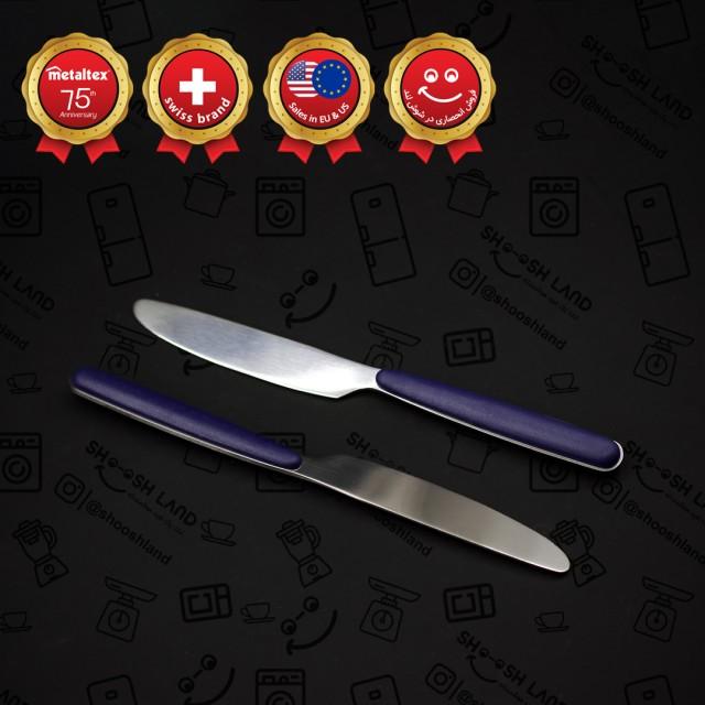 ست 2 تایی چاقو با دسته ABS کد258261
