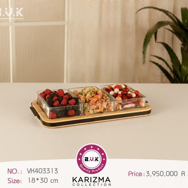 اردوخوری B.V.K طرح KARIZMA سه خانه شیشه ایی کدVK403313