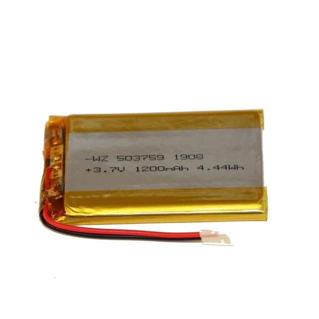 باتری لیتیوم یون 1200 میلیآمپر