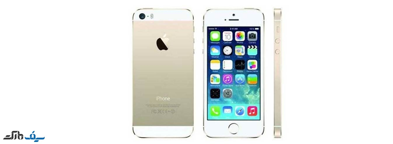 Apple iPhone 5s 64gb view