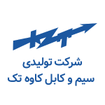 کاوه تک
