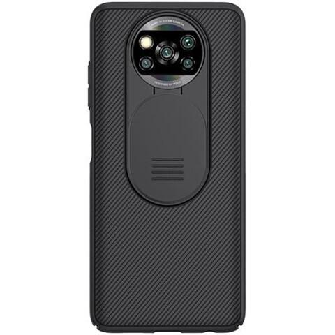 کاور نیلکین مدل Camshield برای گوشی شیائومی POCO X3 NFC