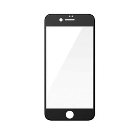 محافظ صفحه نمایش باسئوس مدل Pet soft 3D مناسب برای گوشی Iphone 7/8