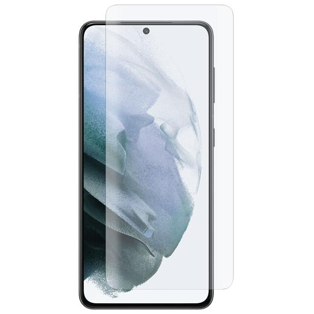 محافظ صفحه نمایش برای گوشی سامسونگ Galaxy S21 Ultra