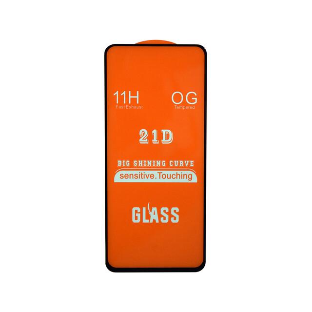 محافظ صفحه نمایش برای گوشی سامسونگ Galaxy A51