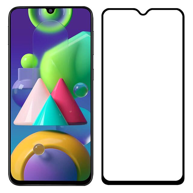 محافظ صفحه نمایش برای گوشی سامسونگ Galaxy M21