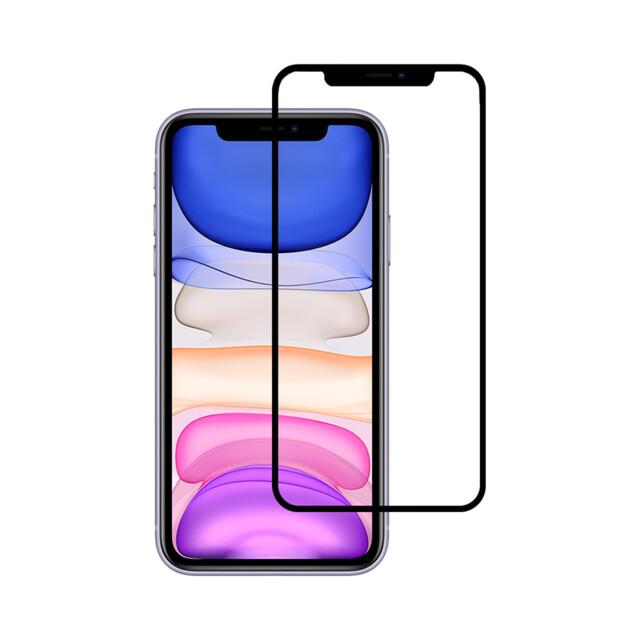 محافظ صفحه نمایش برای گوشی اپل iphone 12Mini