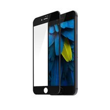 محافظ صفحه نمایش باسئوس مدل  pet soft 3D  مناسب برای گوشی موبایل Iphone 7/8