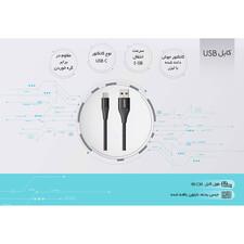 کابل تبدیل USB به USB-C انکر مدل PowerLine Plus II طول 0.9 متر