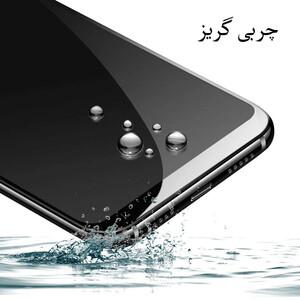 محافظ صفحه نمایش مدل FCG مناسب برای گوشی موبایل شیائومی Mi 10T Pro 5G