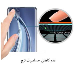 محافظ صفحه نمایش مدل FCG مناسب برای گوشی موبایل شیائومی Redmi Note 9T
