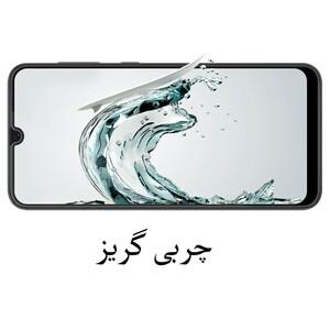 محافظ صفحه نمایش مدل FCG مناسب برای گوشی موبایل شیائومی Redmi 9C
