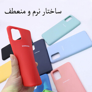 کاور مدل SLCN مناسب برای گوشی موبایل سامسونگ Galaxy M51