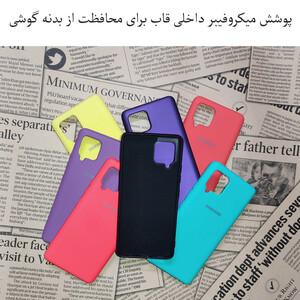 کاور مدل SLCN مناسب برای گوشی موبایل سامسونگ Galaxy A42