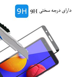 محافظ صفحه نمایش مدل FCG مناسب برای گوشی موبایل سامسونگ Galaxy A01 Core