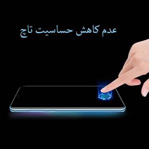 محافظ صفحه نمایش مدل FCG مناسب برای گوشی موبایل سامسونگ Galaxy M21