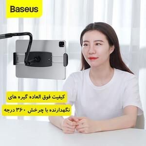 پایه نگهدارنده گوشی موبایل و تبلت باسئوس مدل Otaku
