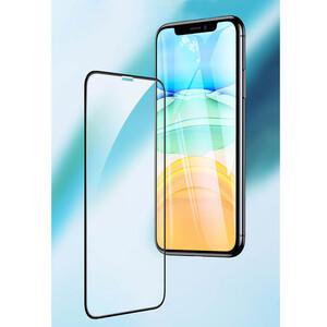 محافظ صفحه نمایش مدل FCG مناسب برای گوشی موبایل اپل iPhone 12 Pro