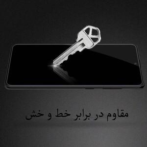 محافظ صفحه نمایش مدل FCG مناسب برای گوشی موبایل سامسونگ Galaxy M51