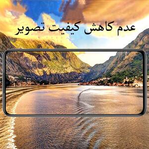 محافظ صفحه نمایش مدل FCG مناسب برای گوشی موبایل شیائومی Redmi 9A