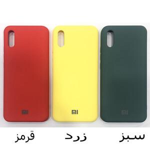 کاور مدل SIL-001 مناسب برای گوشی موبایل شیائومی Redmi 9A