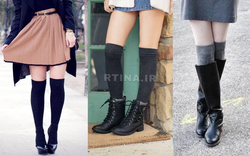 مدل جوراب بلند رسمی زنانه