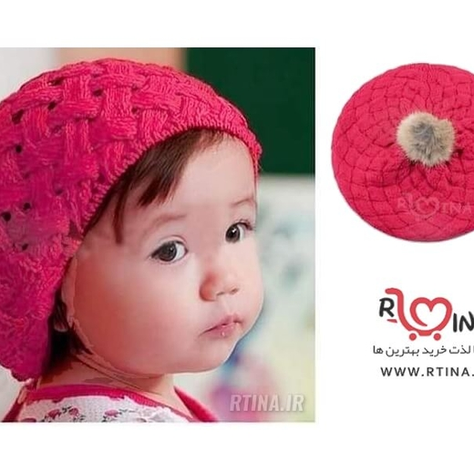 کلاه دخترانه بافت مدل آناناسی