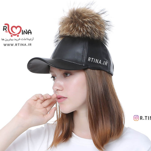 کلاه چرمی نقاب دار پوم دار اسپرت خاص
