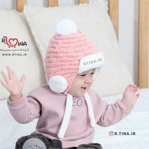کلاه روسی گوش گیر دار دخترانه و پسرانه بافتنی